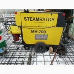 Аренда промышленных парогенераторов