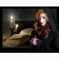 Соединение cудьбы ясновидящая гадалка приворот убрать соперника одиночество любовная магия