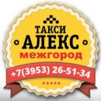 Междугороднее такси АЛЕКС из Красноярска по Красноярскому краю