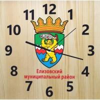 Часы из массива дерева