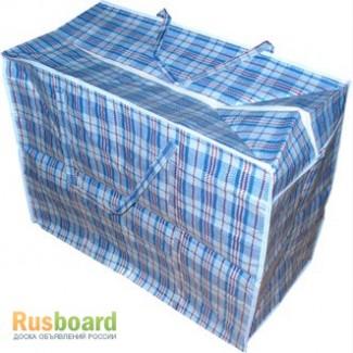 Продам сумки хозяйственные клетчатые (баул) китайские. Доставка. Скидки