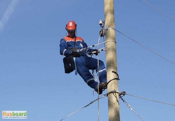 Электрик услуги в ульяновске