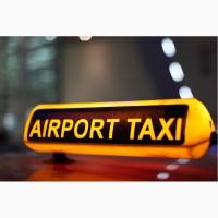 Такси в Актау и по Мангистауской области