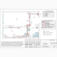 Проектирование электроснабжения квартир домов офисов магазинов