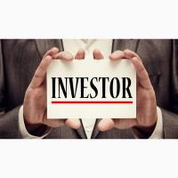 Инвестиции в бизнес быстро