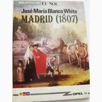 Мадрид в начале 19 века