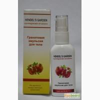 Купить Hendel s Garden гранатовая эмульсия от растяжек кожи оптом от 10 шт