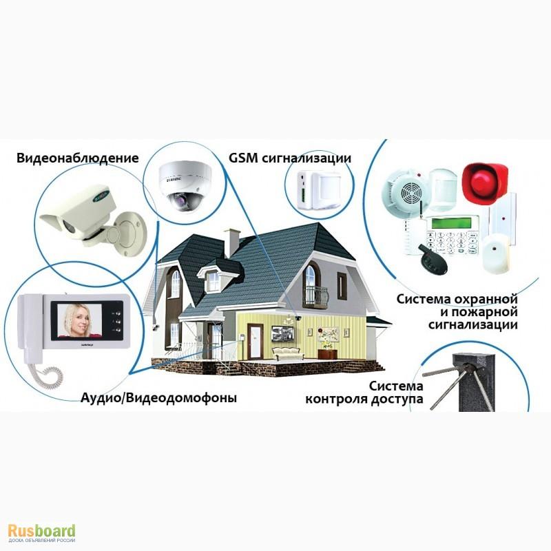 установка охранной сигнализации монтаж видеонаблюдения автоматизации