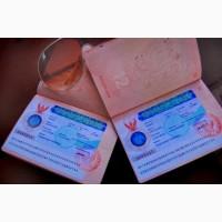 Поездки виза ран. Продление всех видов виз в Таиланде