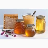 Продам мёд, прополис и продукты пчеловодства