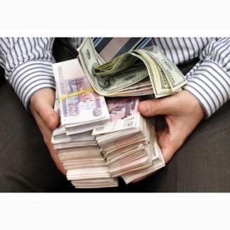 частные займы без предоплаты свежие объявления