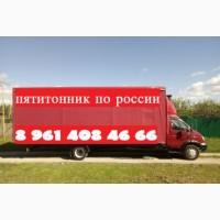 Заказать газель для грузоперевозки по России
