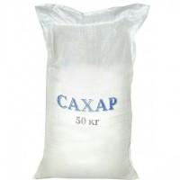 Купим сахар партиями от 20 до 670 тонн