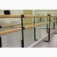 Хореографические балетные станки, однорядные, двухрядные, мобильные, переносные, настенные