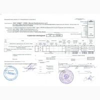 Товарные накладные, счет-фактуры, товарные чеки и справки различного типа