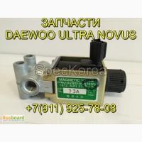 Клапан электромагнитный 33513-01630 запчасти Daewoo Dovus