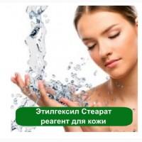 Этилгексил Стеарат