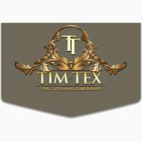 Компания Tim-Tex - надежный производитель товаров из текстиля
