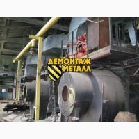 Демонтаж котельных и систем отопления в СПб «ДемонтажМет»