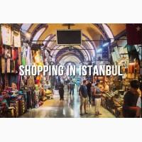Персональный шоп-гид в Турции