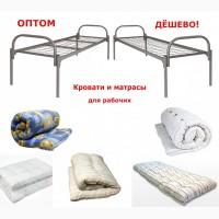 Матрасы ватные оптом в Москве