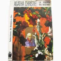 Популярные романы Агаты Кристи на испанском