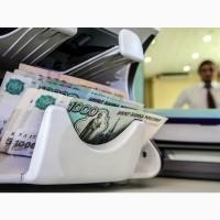 Денежные средства получаете наличными, никаких предоплат не требуется, актуально по РФ