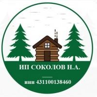 Производство пиломатериалов ИП Соколов. Н.А