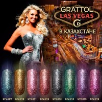 Гель лак Grattol оптом и в розницу в Казахстане