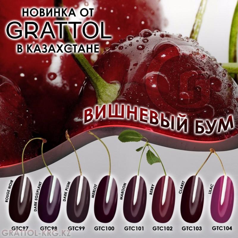 Фото 4. Гель лак Grattol оптом и в розницу в Казахстане