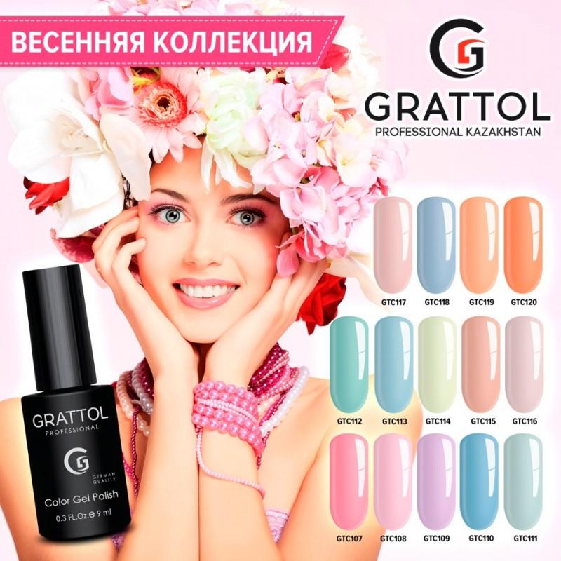 Фото 7. Гель лак Grattol оптом и в розницу в Казахстане