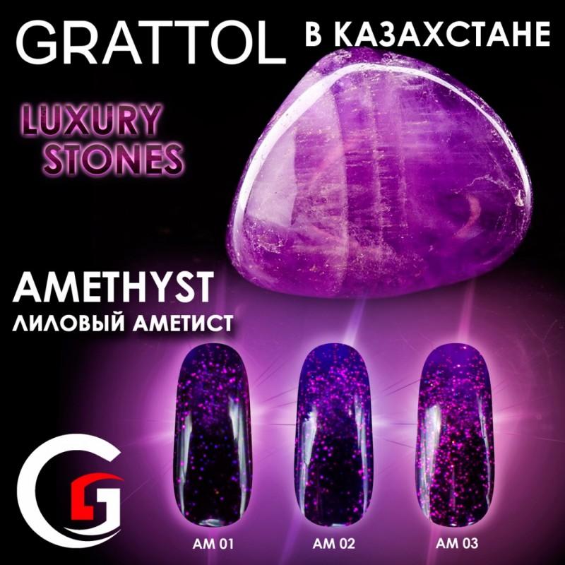 Фото 8. Гель лак Grattol оптом и в розницу в Казахстане