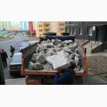 Вывоз строительного мусора, грунта, снега