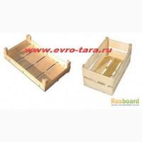 Ящик деревянный проволокосшивной из шпона