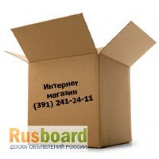 Коробки из картона для переезда можно купить у нас. Любое количество. Доставка