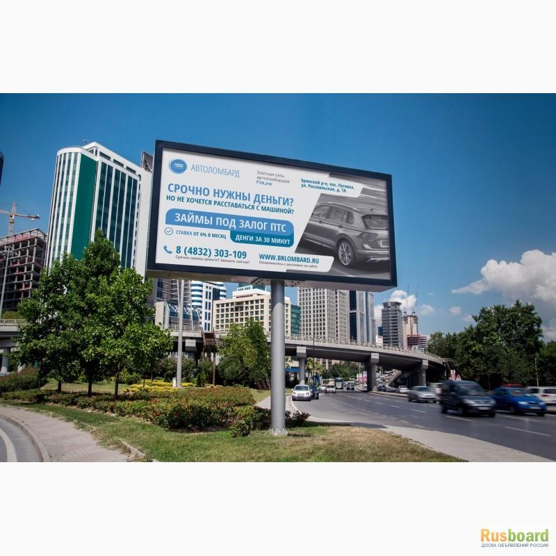 Займ под ПТС в Севастополе