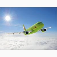 Авиа экспресс доставка груза посылки из Москвы по России, Армения, Казахстан, Киргизия
