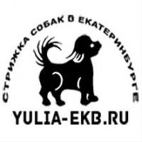 Стрижка собак в Екатеринбурге