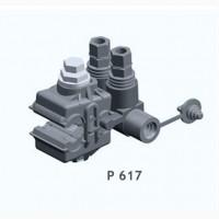 Продаем зажимы P 14, P 18, P 617