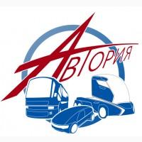 Переоборудование /дооборудование коммерческих автомобилей