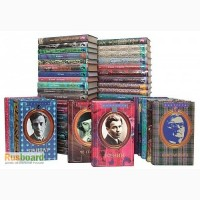 Серия книг Портреты о выдающихся личностях