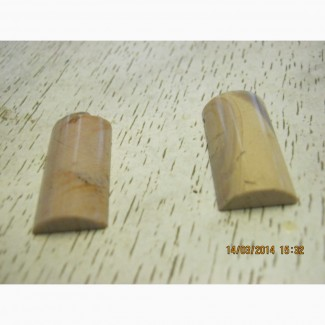 Яшма уральская 2 камня