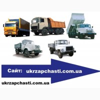 Запчасти – Паз, Газ, ЗИЛ купить в Харькове