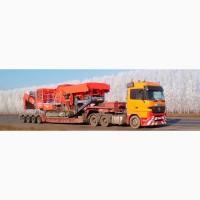 Перевозка негабаритных грузов по Москве