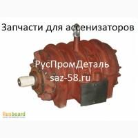 Насосы вакуумные ко-503, 505, 510 для ассенизатора