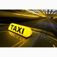 Такси Актау, в любую точку по Мангистауской области, Золотое солнышко, Аэропорт, Шетпе