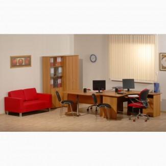 Купим мебель офисную диван, кресла