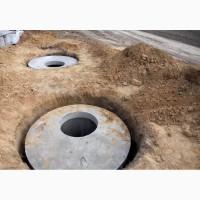 Канализация / жби / Септик / Выгребная яма