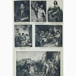 Универсальное справочное издание в четырех томах