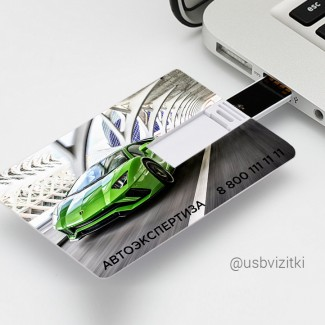 USB-визитки с названией вашей компании